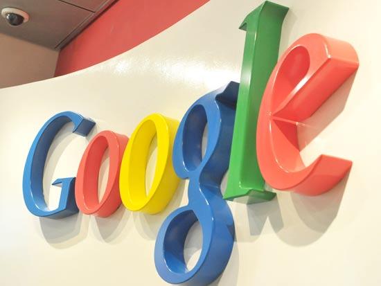גוגל  / צילום:תמר מצפי